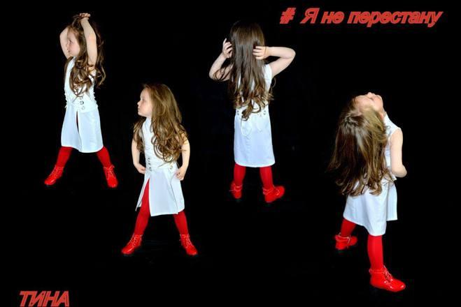 Маленькие девушки сделали пародию наклип «Янеперестану»— Тина Кароль