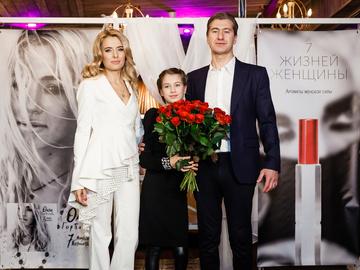 Ольга Горбачева с мужем Юрий Никитин + дочь (cover)