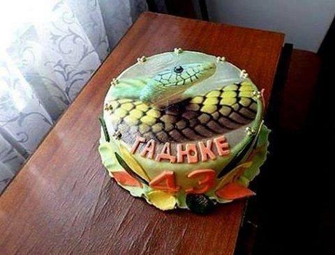 Тортик для любимой