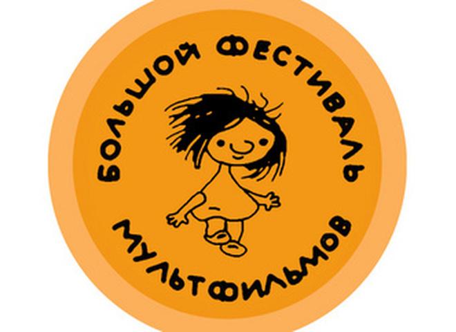В России стартовал Большой фестиваль мультипликации