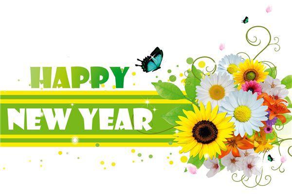 Позитивного Нового года