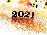 Яркие открытки на Новый год 2021