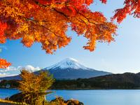 Осенние горы