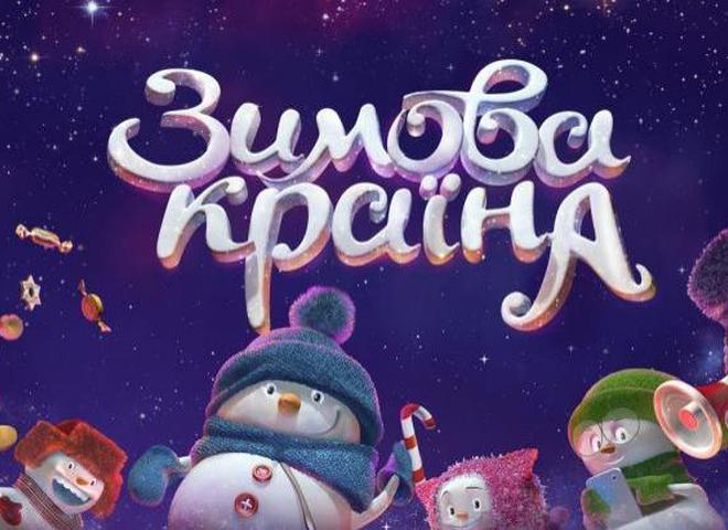 В Киеве появился каток площадью 4 000 кв.м