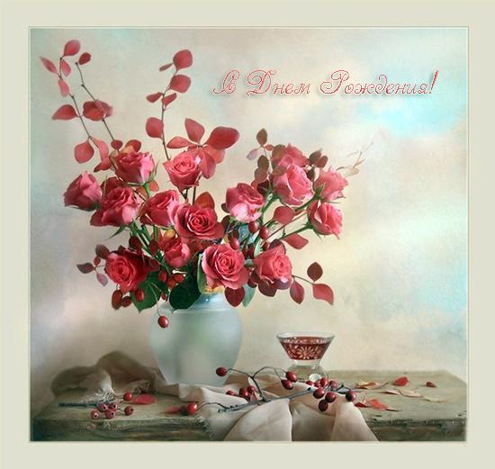 красивые открытки на день рождения фото
