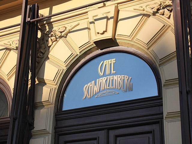 Лучшие кафе Вены: Schwarzenberg