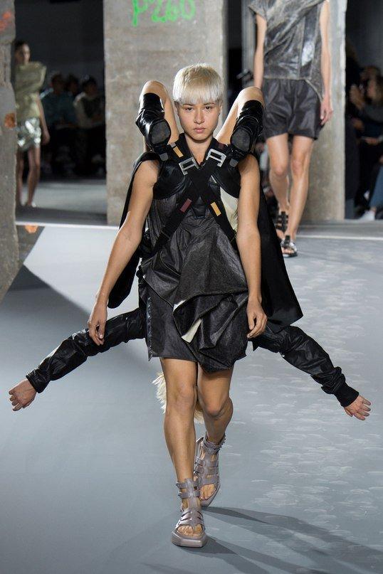 Мода, ты сошла с ума
