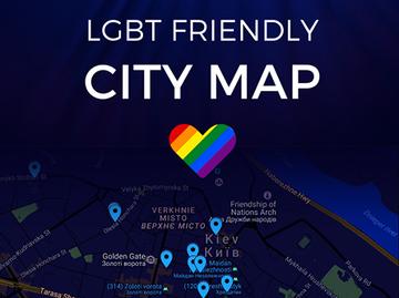 Розроблена карта дружніх закладів в Києві для представників ЛГБТ