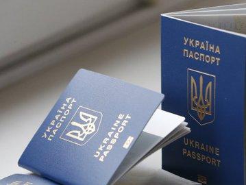 Як виглядає і скільки коштує біометричний паспорт України