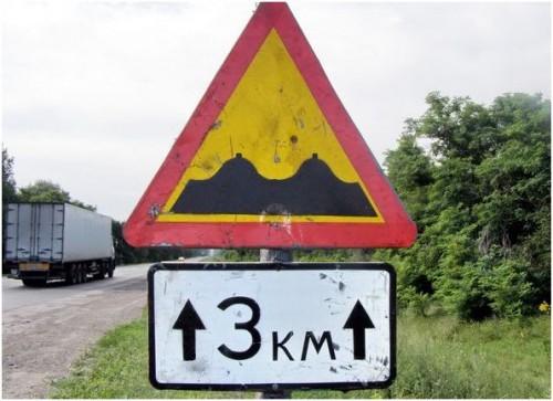 До грудей - 3 км