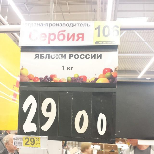 Маразмы из магазинов