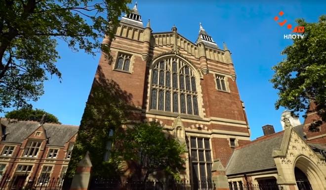 Університет Лідс