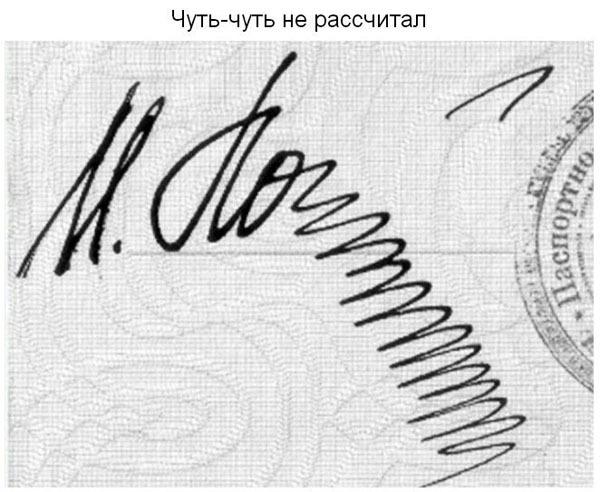 Крутые подписи