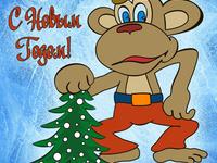 Новогодние открытки год обезьяны