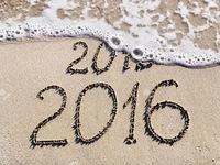 Незабываемого Нового года 2016