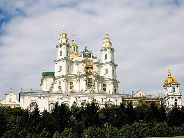 Почаевская Свято-Успенская Лавра