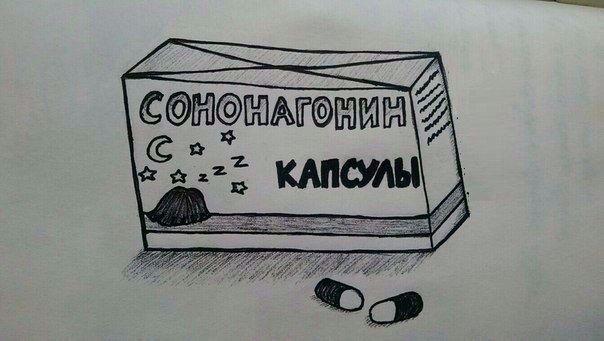 Таблетки, которые нужно иметь в доме