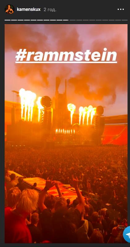 Настя Каменських і Потап на концерті Rammstein