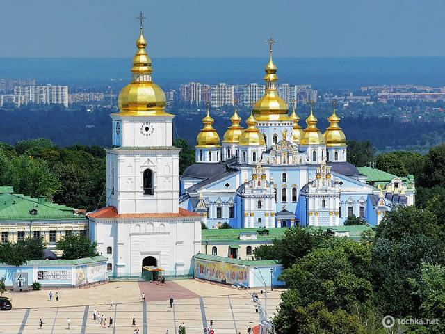 Украина в фото
