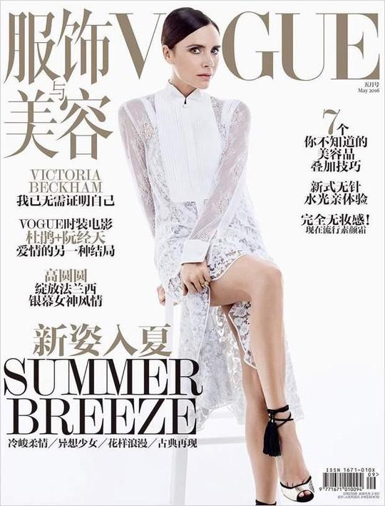 Вікторія Бекхем для Vogue China