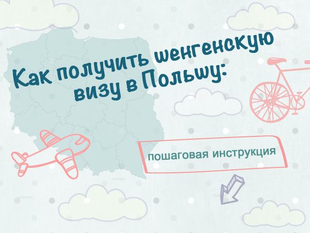 Аэрофлот билеты купить онлайн