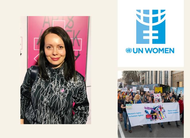 ООН Женщины Украина: интервью