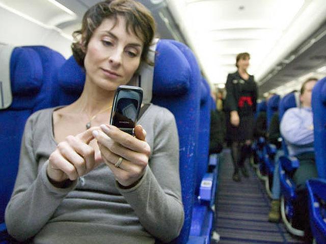 Містичні процедури під час польотів