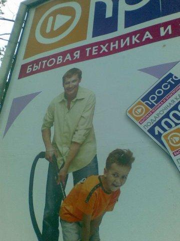 ржачные совпадения)))