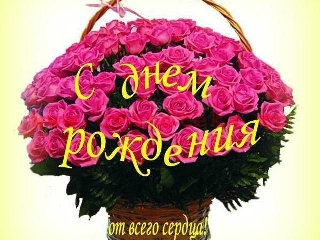 Открытки с днем рождения наталья сергеевна, открытки девочке