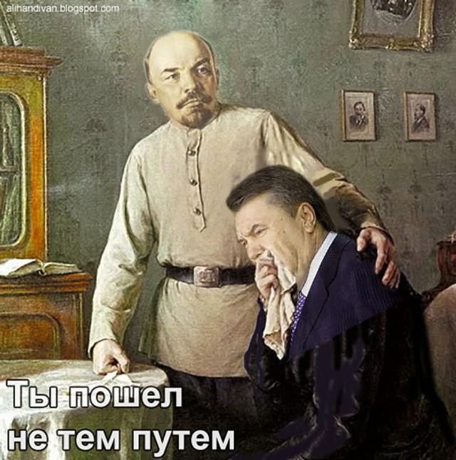 Ленин Анекдоты
