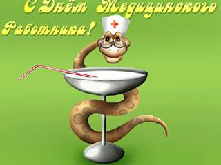 День фармацевтичного працівника України