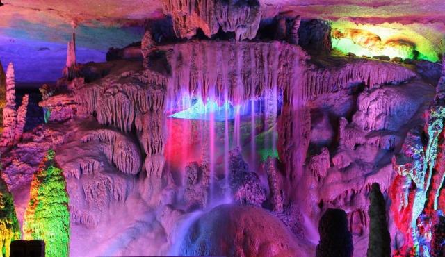 Печера Очеретяної флейти