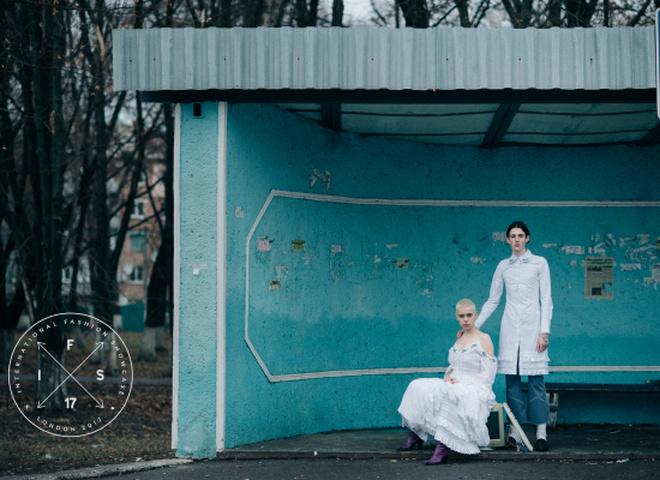 Українські дизайнери представлять колекції у Лондоні