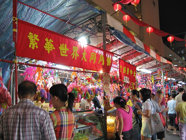 Фестивали шопинга: Singapore shopping festival