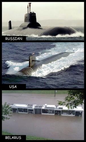 Белорусская подводная лодка