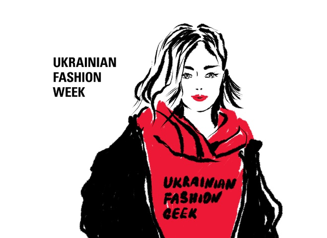Ukrainian Fashion Week FINCH
