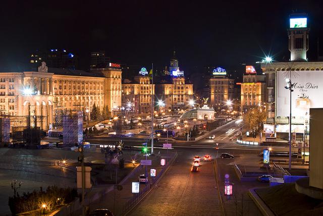 Київ вечірній: шарм і чарівність нічної столиці