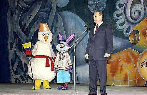 Путин на утреннике