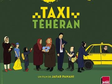 Такси фильм