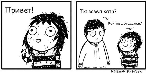 Комиксы про женщин