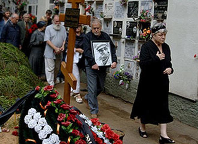 Похороны Михаила Пуговкина