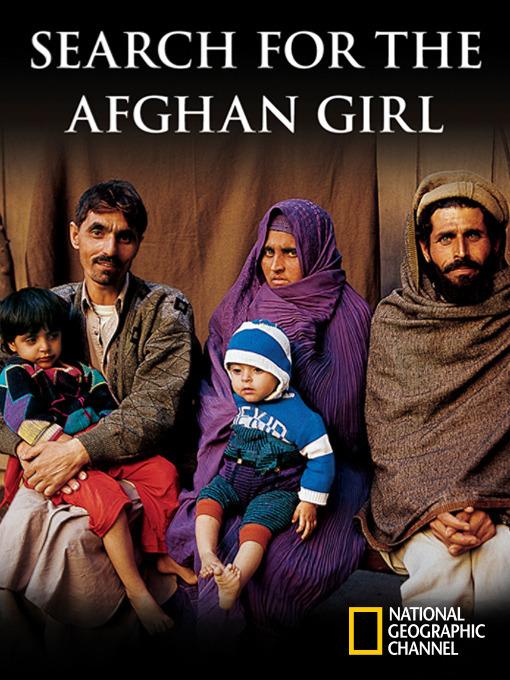 """Постер к фильму """"В поисках афганской девочки"""""""