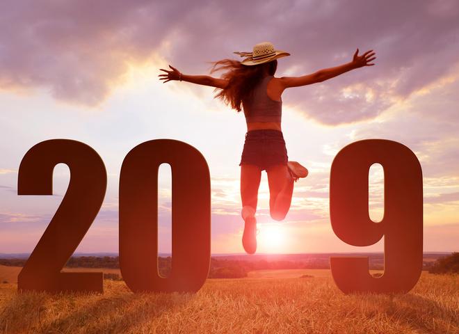 Новий рік 2019