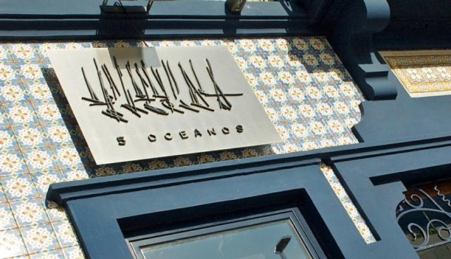 Новий рік в Лісабоні: ресторан 5 Oceanos
