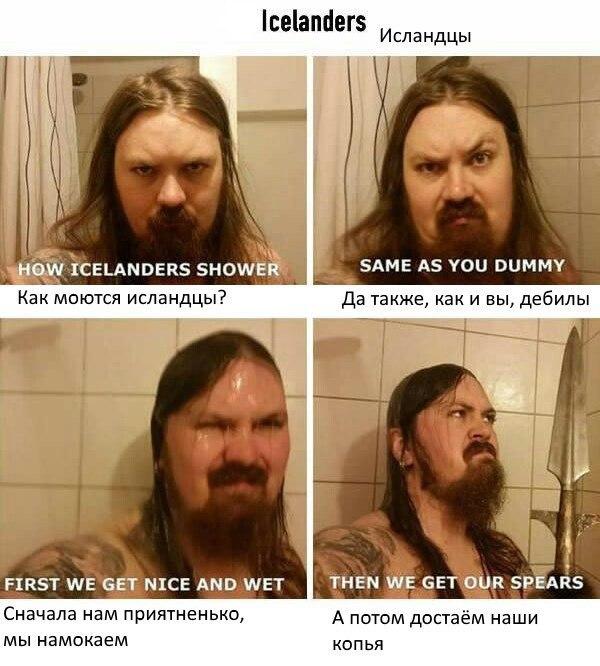 Как принимают душ в разных странах