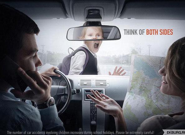 Уик-энд лучшей социальной рекламы