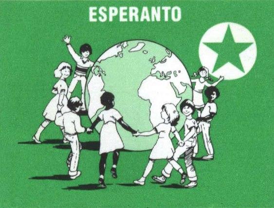 С Днём эсперанто!