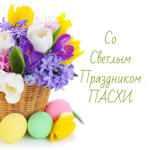 Поздравление коллегам на 8 марта прикольное