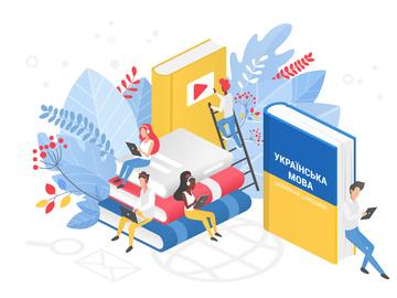 Що можна купити в інтернеті до Дня Незалежності України