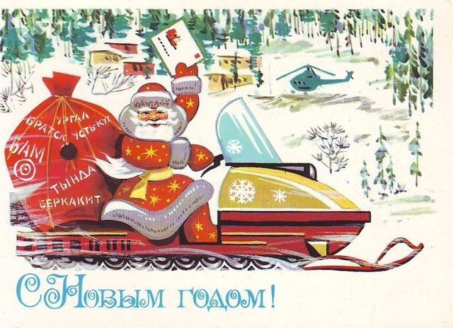 Дед Мороз спешит поздравить